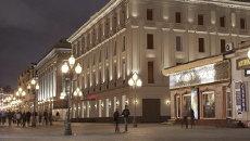 Театр имени Вахтангова. Архивное фото