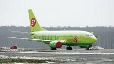 Самолет авиакомпании Сибирь