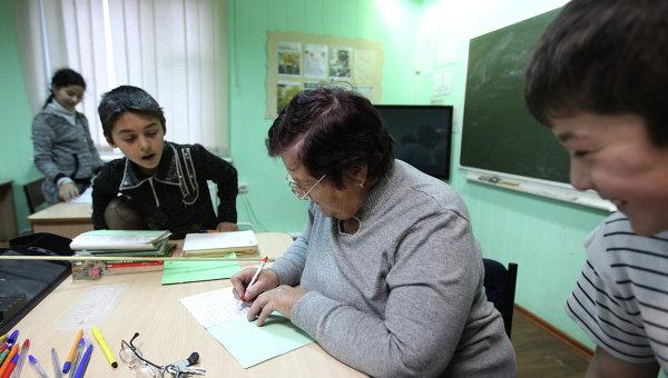 Начальная школа для цыганских детей. Архив