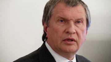 Президент ОАО НК Роснефть Игорь Сечин, архивное фото