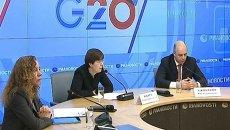 Силуанов о том, чем займется G-20 под руководством России в 2013 году