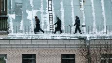 Очистка крыш от снега в Москве. Архивное фото