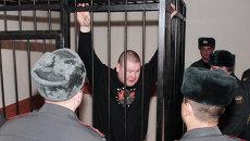 Оглашение приговора Вячеславу Дацику. Архивное фото