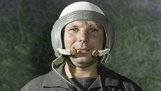 Космонавт Гагарин