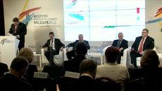 Первое заседание Форума европейских и азиатских медиа в Минске