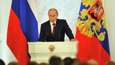 Послание президента РФ В.Путина к Федеральному Собранию. Архивное фото