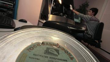 Оцифровка и реставрация фильмов в Госфильмофонде России