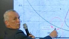 Внимание пилота было отвлечено – названы причины крушения Sukhoi Superjet 100