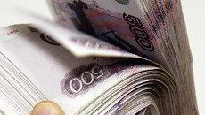 Денежные купюры. Рубли