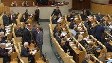 Закон Димы Яковлева: 420 голосов за и 100 тысяч против