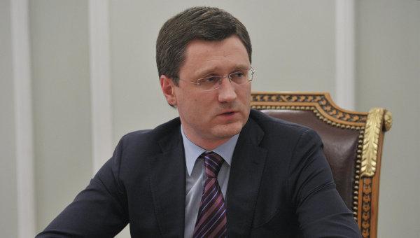 Министр энергетики РФ Александр Новак. Архивное фото