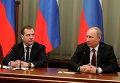 В.Путин и Д.Медведев на итоговом заседании правительства РФ