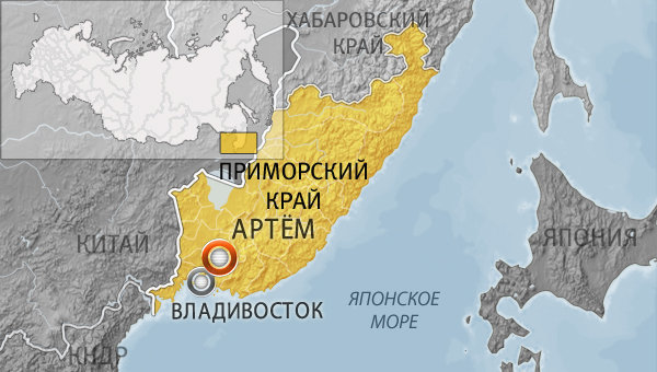 город артем приморского края знакомства