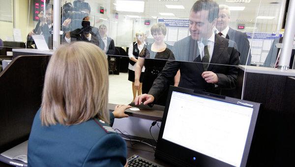 проверить задолженность налоги Москва