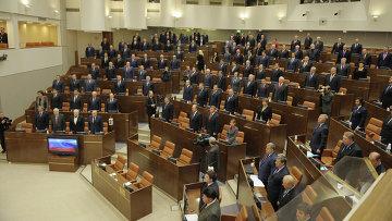 Первое заседание Совета Федерации весенний сессии