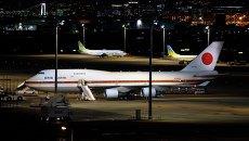 Самолет с бывшими японскими заложниками в Алжире прибыл в Японию