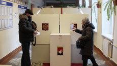 Выборы в Кемерово. Архивное фото