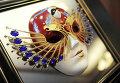 """Символ Национальной театральной Премии и фестиваля """"Золотая маска"""""""