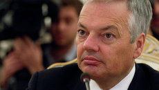 Министр иностранных дел Бельгии Дидье Рейндерс. архивное фото