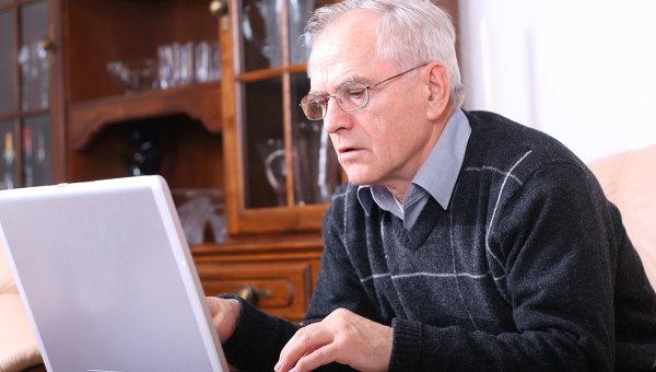 Кредит пенсионерам в сбербанке в кургане