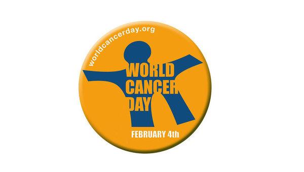 Логотип Всемирного дня борьбы с раковыми заболеваниями (World Cancer Day)