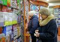 Продажа противовирусных препаратов в Калининграде