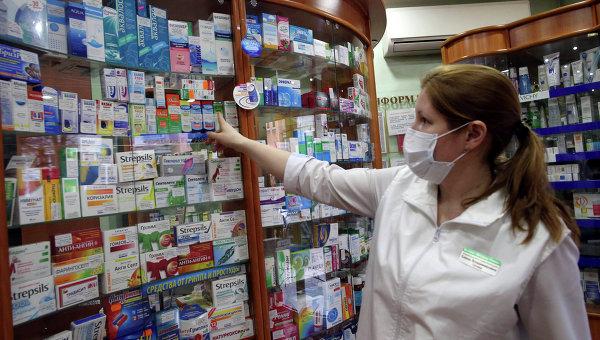 Сотрудница аптеки компании Биодар в Калининграде. Архивное фото