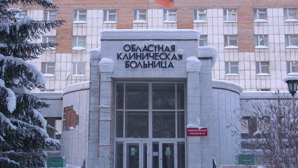 Амурская областная психиатрическая больница благовещенск