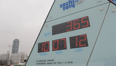 Запуск часов обратного отсчета времени до Олимпиады-2014