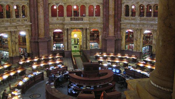 Библиотека Конгресса США. Архивное фото