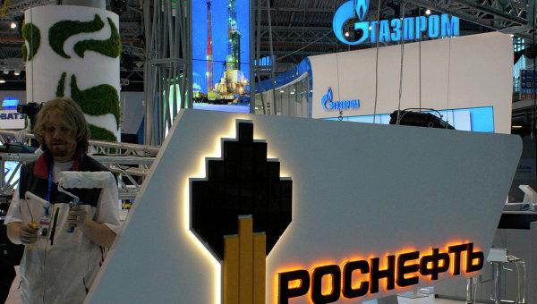Стенд ОАО Нефтяная компания Роснефть. Архивное фото