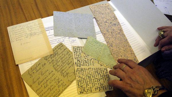 Работа Госархива. Архивное фото