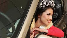 Вручение автомобиля победительнице Мисс Россия 2013