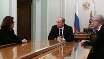 Встреча президента РФ В.Путина с Э.Набиуллиной и С.Игнатьевым