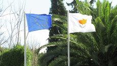 Флаги Кипра и Европейского союза