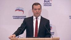Медведев объяснил коллегам из ЕР, как отвечать на хамство и острые вопросы