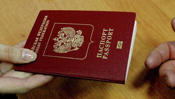 Заграничный биометрический паспорт. Архив