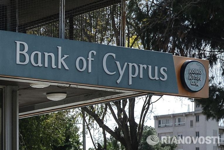 Вывеска у офиса Bank of Cyprus в Никосии