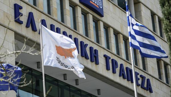 Флаги Кипра и Греции. Архивное фото
