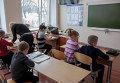 Класс где учатся цыгане