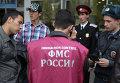 Патрулирование улиц Краснодара сотрудниками ФМС и казаками