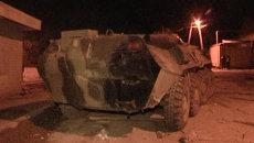 Последствия подрыва БТР МВД в дагестанском Буйнакске. Кадры с места ЧП