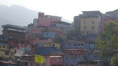 Район бедноты в Каракасе. Архивное фото