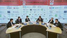 Рынок Forex в России: перспективы развития, инвестирования и регулирования