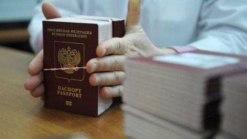 ФМС.  Оформление паспортов. Архив.