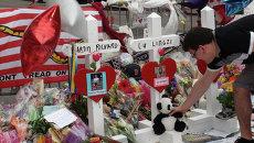 В Бостоне прощаются с погибшими во время взрыва