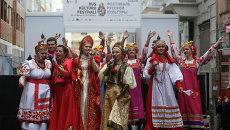 Фестиваль русской культуры в Стамбуле