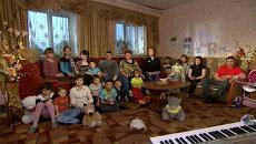 Семья Елены Кузьменко во время Прямой линии с Владимиром Путиным