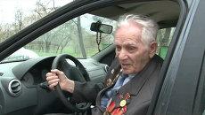 Участников автопробега встретил в Волгограде водитель с 70-летним стажем