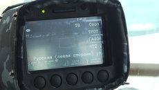 Первый Паркон во Владивостоке за рейд зарегистрировал 20 нарушений